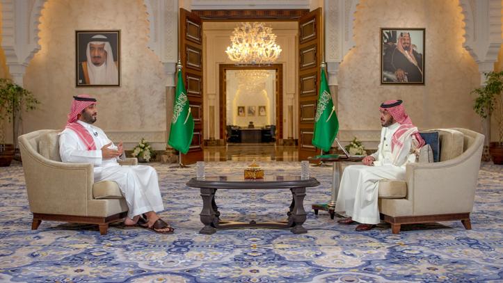 Pangeran Salman Ingin Berdamai Dengan Iran