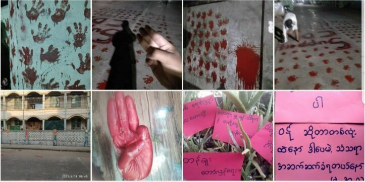Bentuk Perlawanan, Pengunjuk Rasa Cat Merah Jalanan Myanmar