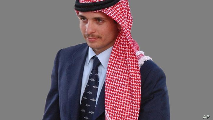 Pangeran Hamzah Bersumpah Setia Dengan Kerajaan