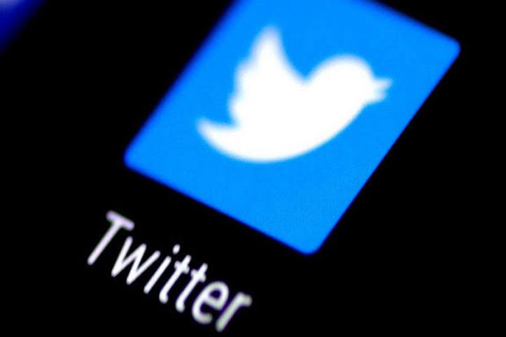 Langganan Twitter Mulai dari Rp42 ribu