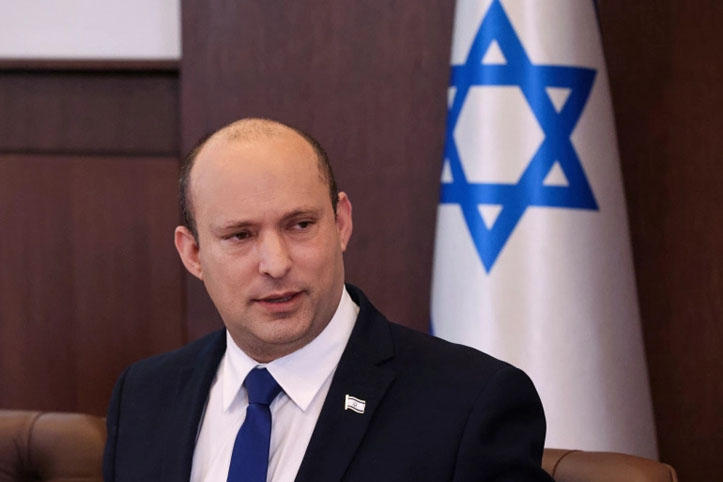 """PM Israel Kecam Terpilihnya """"Sang Jagal"""" Presiden Baru Iran"""